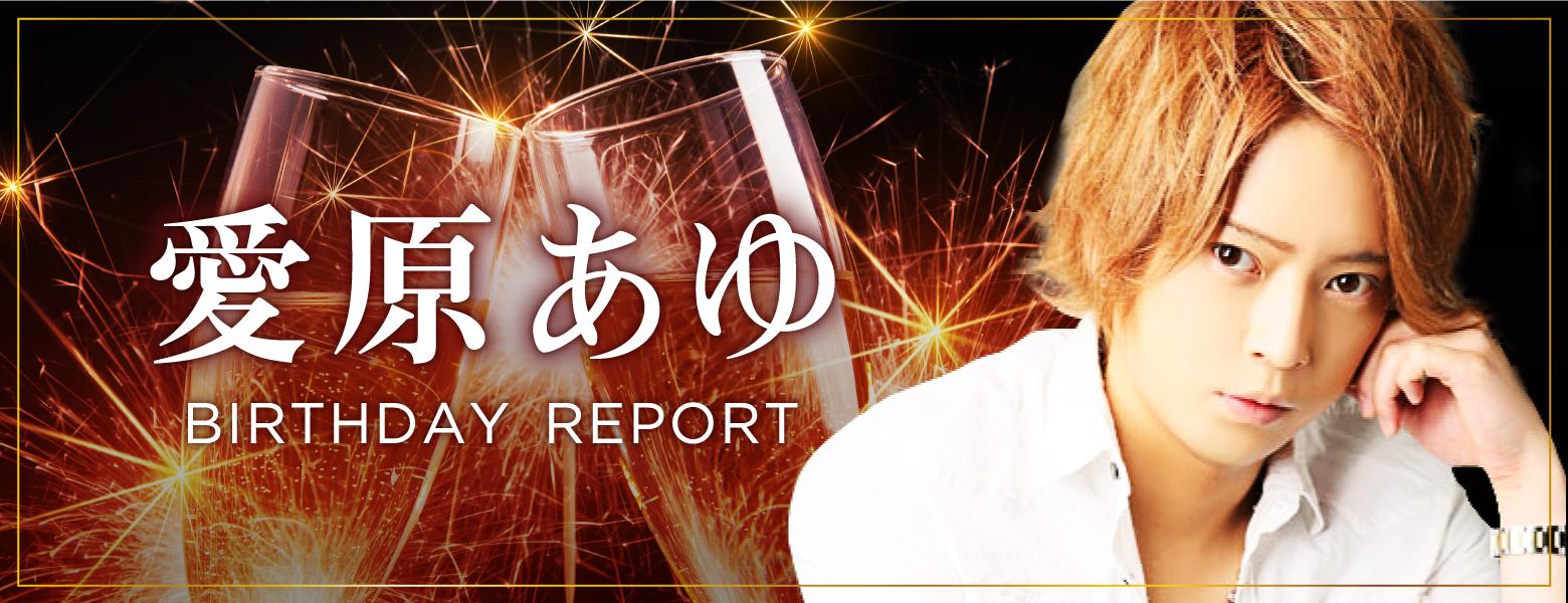 埼玉県越谷市南越谷のホストクラブのイベントリンク画像