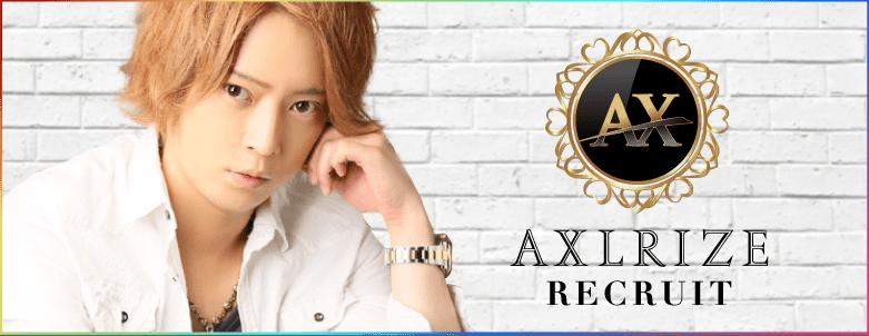 ActorALL KOSHIGAYA Recruit
